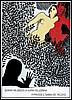 tndino-buzzati-1-poema a fumetti-mondadori.jpg