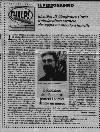 """e ogni tanto La Stampa parla di lui... qui come """"personaggio della settimana"""" su La Stampa del 25 febbraio 1998. Articolo di Guido Tiberga. Click to enlarge."""