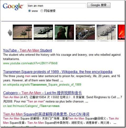 googlefreechina