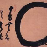 Il Satori di Hakuin