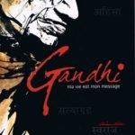 Gandhi non è un'icona