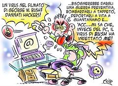 Vignette AntiBufala - il BushVirus
