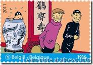 18 TINTIN timbrej