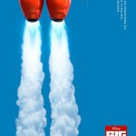 BIG HERO 6: il primo trailer