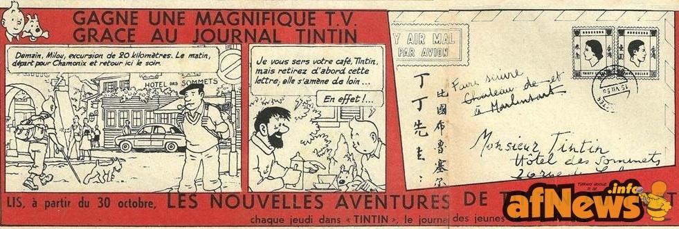 annonce de Tintin au Tibet publiée dans le numéro 522 du 23 octobre 1958 du journal Tintin édition française