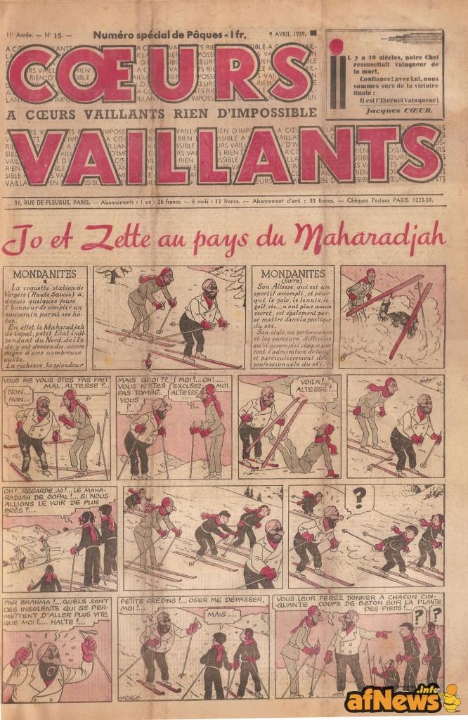 CV1939-15 Jo et Zette au pays du Maharadjah - Herge - Vargeze Vargese
