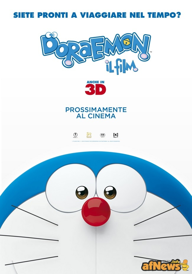 DORAEMON_TEASER_POSTER_IT