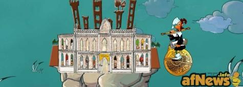 Il Museo del Fumetto è in stato di abbandono?!?