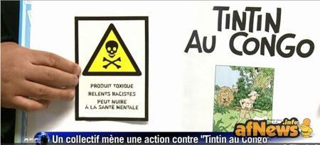 tintin-congo-toxique-450