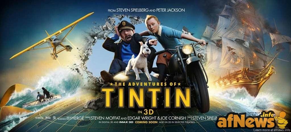 TintinFilmPosterLargo