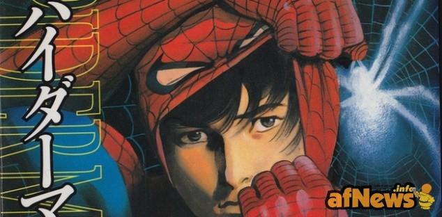 spider-man-manga-634x312