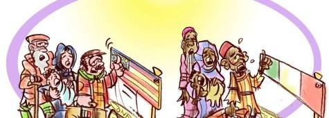 Migranti Ieri & Oggi