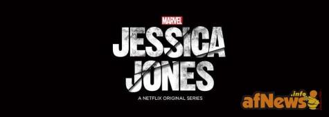 Il logo ufficiale di Jessica Jones in alta risoluzione