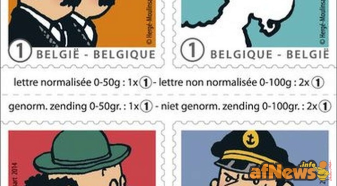 Tintin on Pinterest – francobolli
