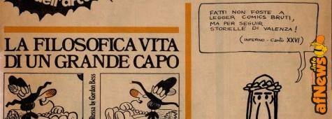 1969: Off-Side, Dante, U.F.O....