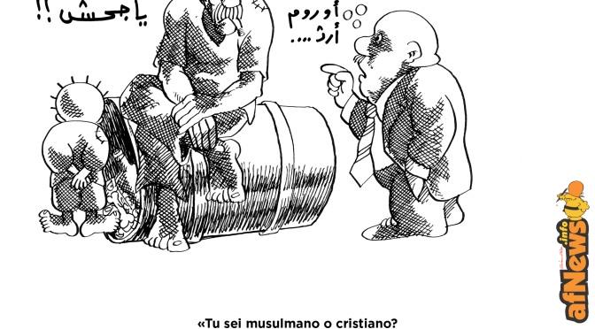 """""""Filastin"""" di Naji al-Ali in ristampa per Eris edizioni"""