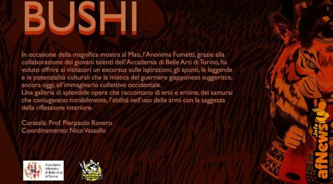 ISPIRAZIONE – giovani disegnatori al Museo di Arte Orientale!