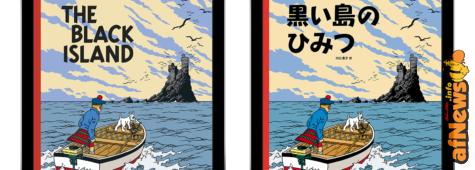 The Black Island - The sixth digital Tintin book in English