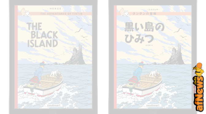 The Black Island – The sixth digital Tintin book in English