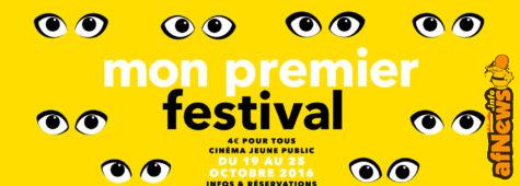 Mon Premier Festival: le palmarés 2016