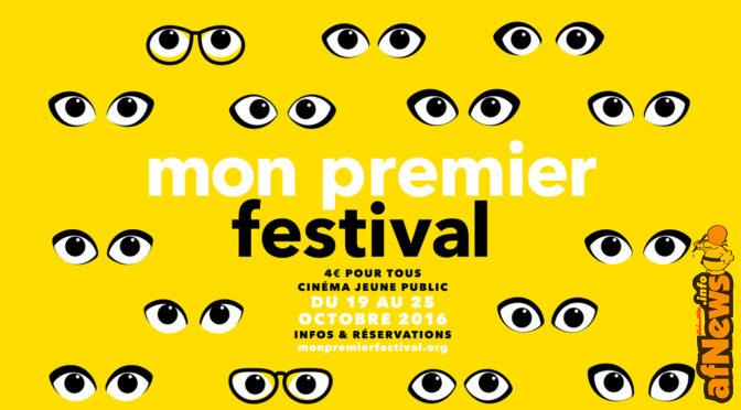 """Les """"enfants du cinéma"""" nous invitent à Paris pour le nouveau """"Mon Premier Festival"""""""