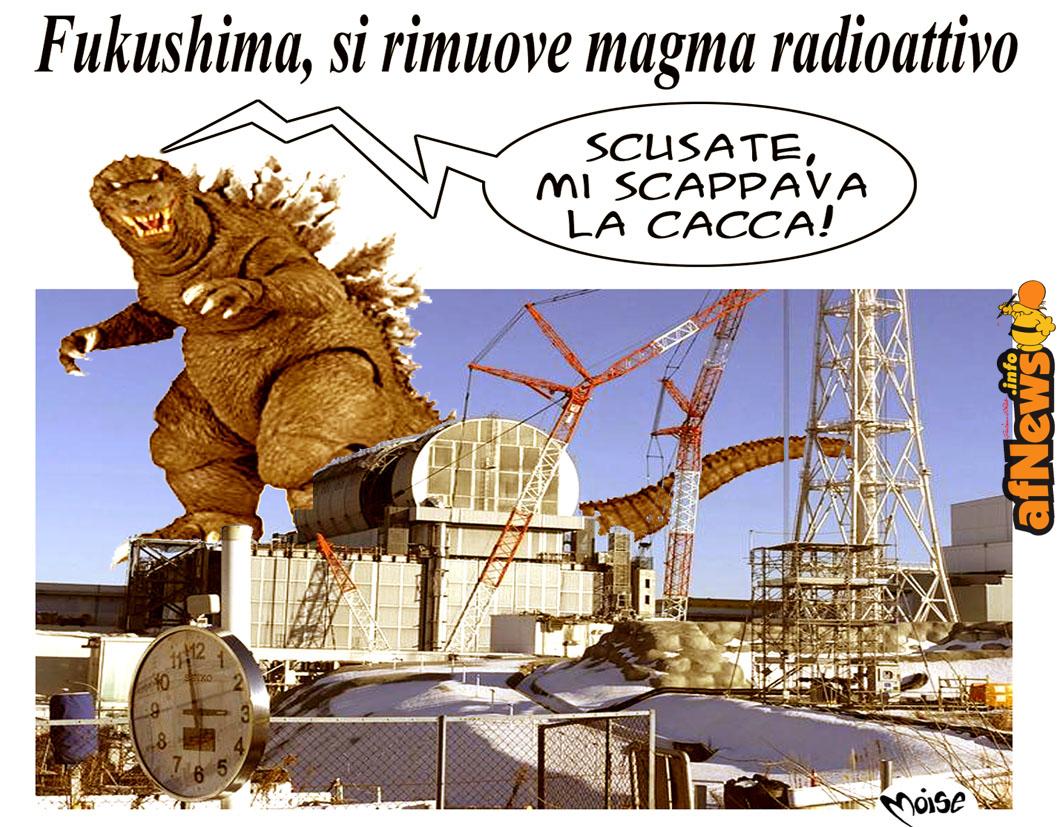 FukuZilla